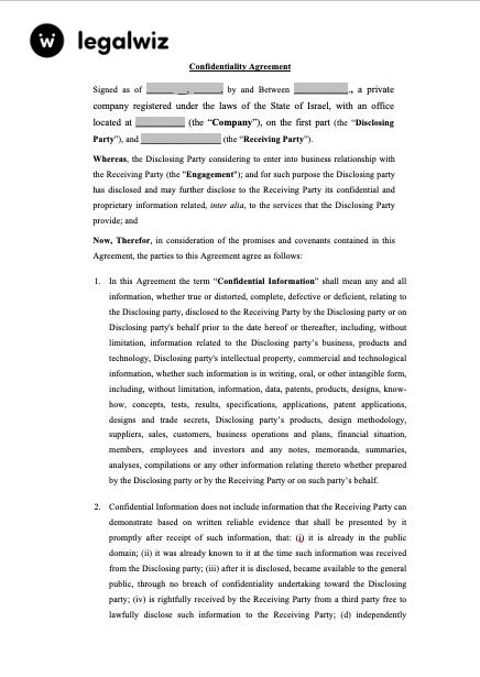 NDA Agreement - הסכם סודיות באנגלית